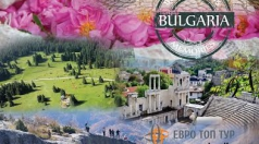 BULGARIA Balkan Road