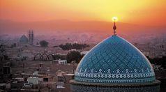 Иран Пролет   10.04.2018-21.04.2018