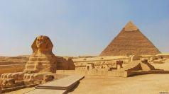 Почивка в Египет 2017