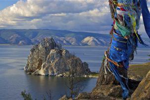 Екскурзия до езерото Байкал!