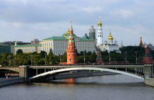 Екскурзия в Санкт Петербург!