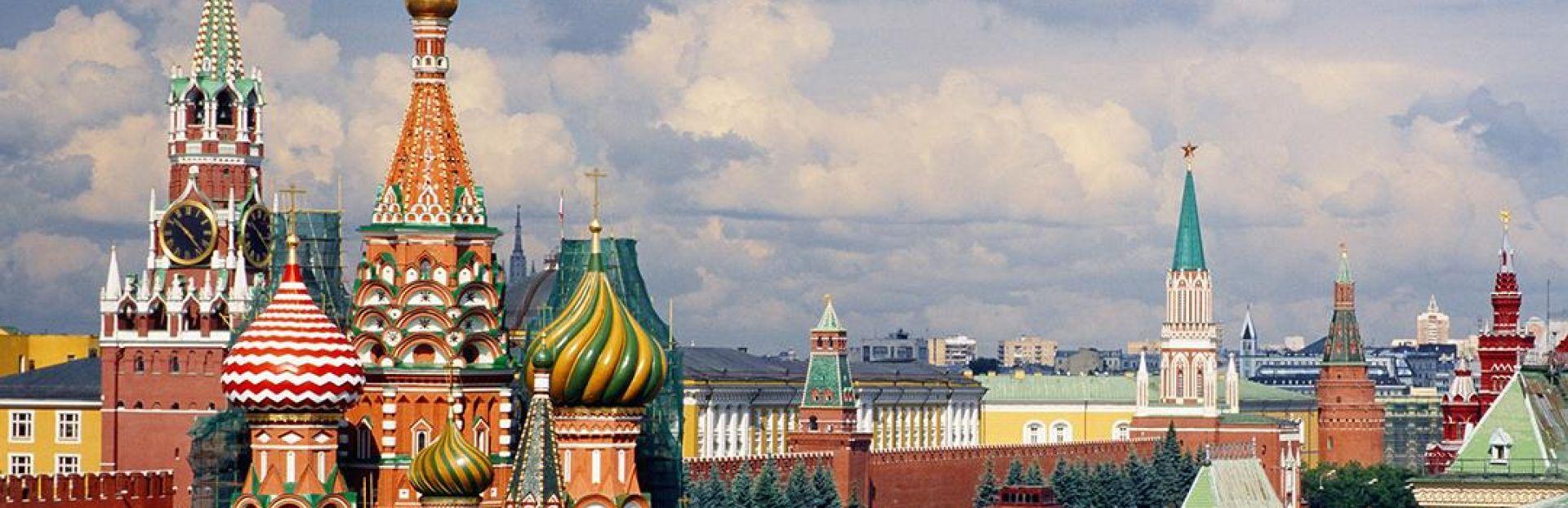 МОСКВА И ЗЛАТНИЯТ ПРЪСТЕН 24.05.2017