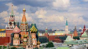 Екскурзия в Русия!